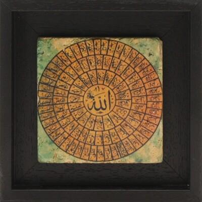 99 Names of Allah on a vibrant Green Design Stone Art