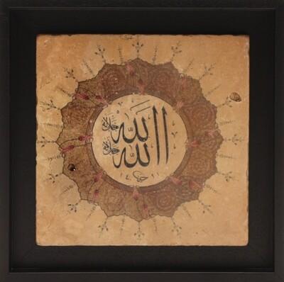Allah Jalla Jalaluhu (Allah Exalted is He) Pink Floral Design Stone Art