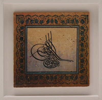 Bismillah Tughra Calligraphy Design Stone Art