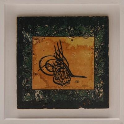 Bismillah Turgha in a Dark Green Abstract Stone Art