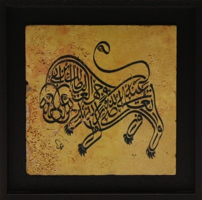 Wisdom Lion Calligraphy Design Stone Art