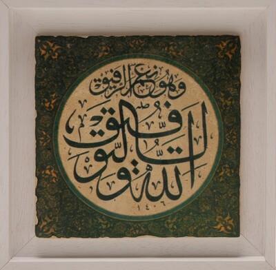 Characteristics of God in Green Design Stone Art