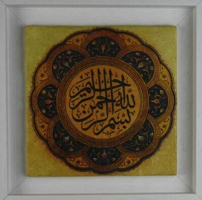 Bismillah in Circular Blue Floral Border Stone Art