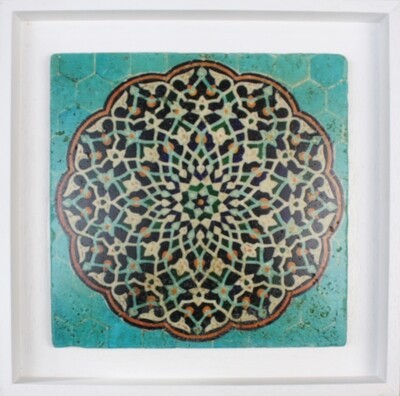 Turquoise Persian Arabesque Geometric Design Framed Stone Art