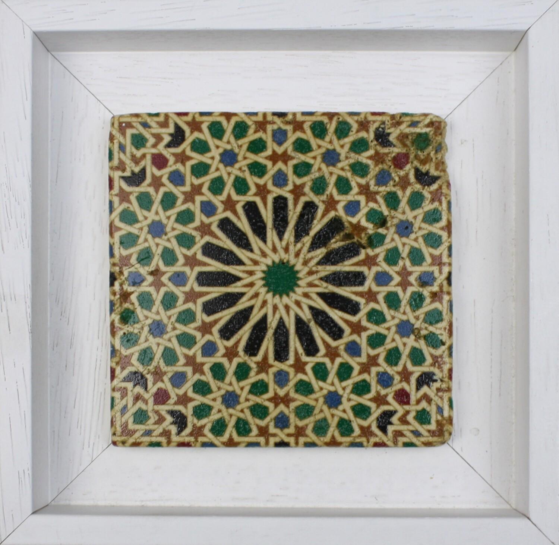 Green & Blue El Mexuar Alhambra Geometric Moorish Design Stone Art