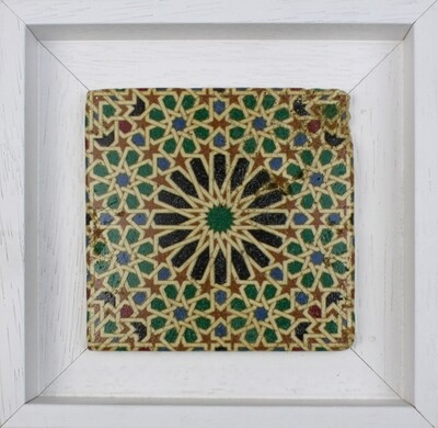 Green & Blue El Mexuar Alhambra Geometric Moorish Design Stone Art