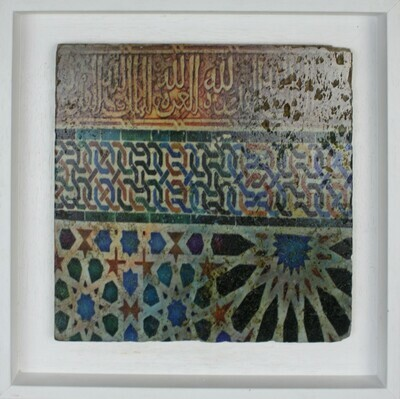 Green & Blue El Mexuar Alhambra Geometric Moorish Design Framed Stone Art