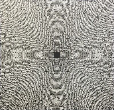 Kaaba - The Masses Abstract Giclée Canvas