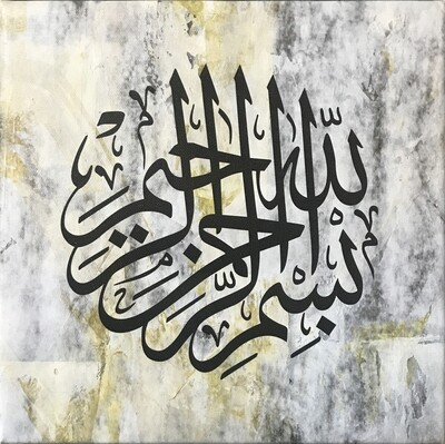 Bismillah Abstract Grey Design Original Giclée Canvas