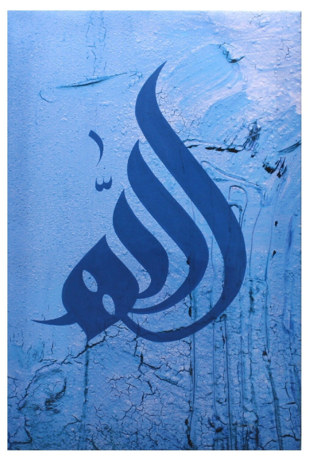 Allah Stylistic Abstract Blue Modern Design Original Giclée Canvas