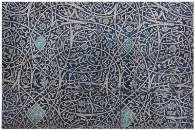 Geometric Turquoise & Blue Persian Arabesque Design Giclée Canvas