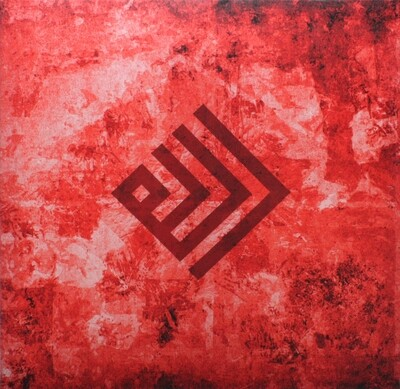 Allah Kufic Rotated Abstract Red Design Original Giclee Canvas