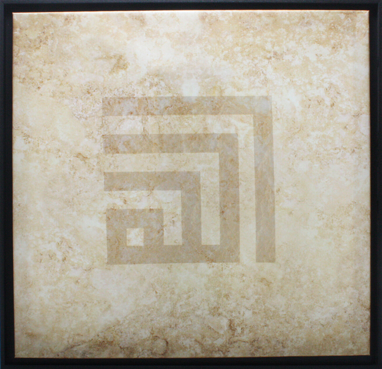 Allah Kufic Square Abstract Stone Design Original Giclée Canvas