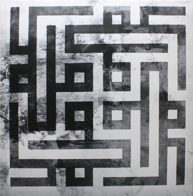 Mohammed Kufic Rotated Abstract White/Black Design Original Giclée Canvas