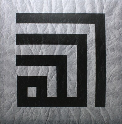 Allah Kufic Black/Grey Abstract Design Original Giclée Canvas