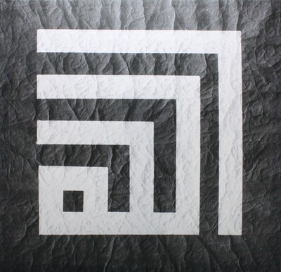 Allah Kufic Monochrome Abstract Design Original Giclée Canvas