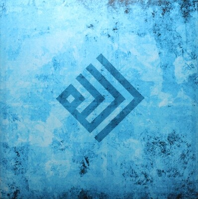 Allah Kufic Rotated Abstract Blue Design Original Giclée Canvas