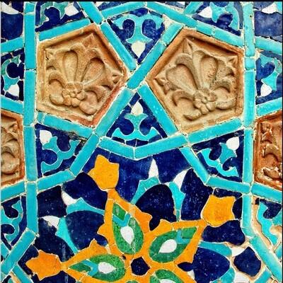 Blue Moorish Alhambra Tiles Design Greeting Card