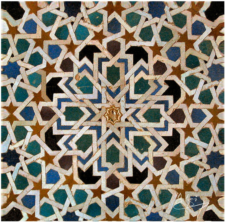 Green & Blue El Mexuar Alhambra Moorish Geometric Design Greeting Card