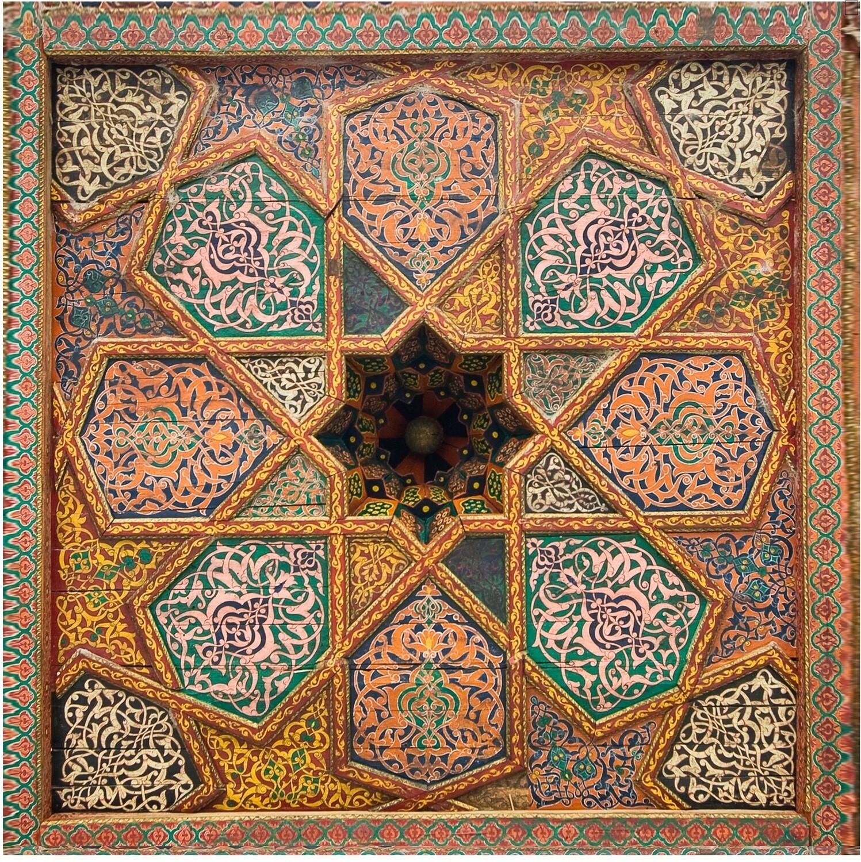 Persian Arabesque Geometric Design Greeting Card