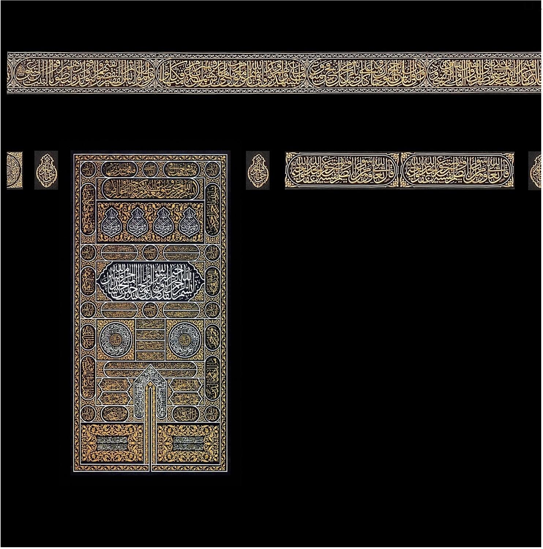 The Majestic Kaaba Greeting Card