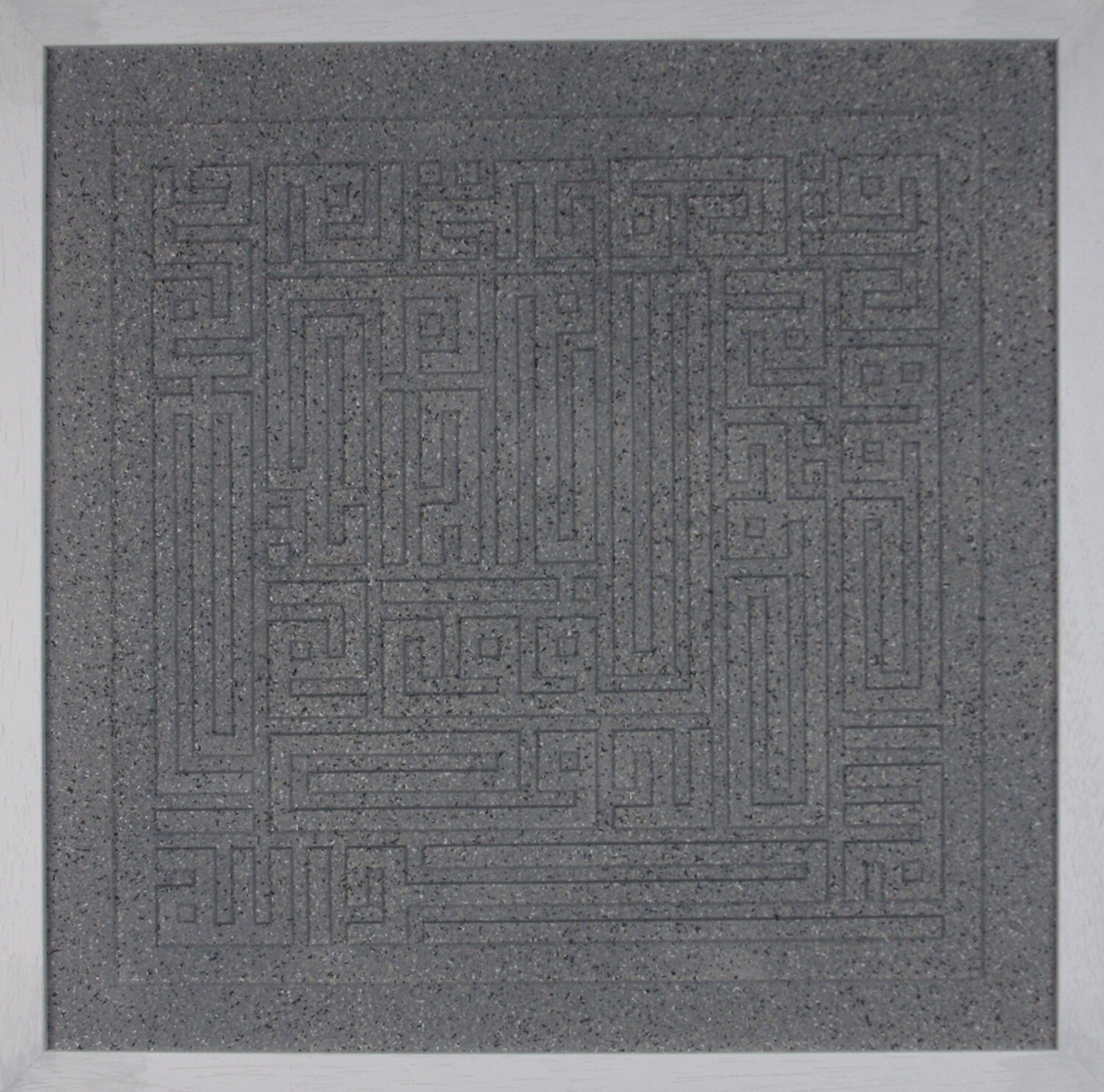 Surah Ikhlaas Grey Concrete Effect Bas Relief Kufic White Frame
