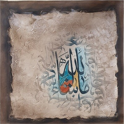 Ma Shaa Allah Abstract Calligraphy Original Mix Media Hand Painted Canvas