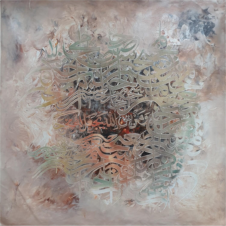 Surah At-Talaq Ayat 2 Abstract Calligraphy Original Mix Media Hand Painted Canvas