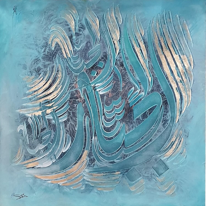 Al Jabbar Textured Multi-Media Original Hand painted Canvas