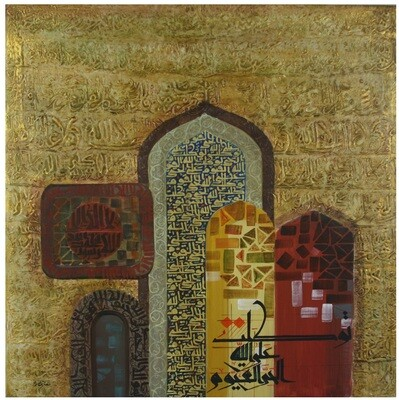 Abstract Blessed Arches & Ayaats Original Mix Media Hand Painted Canvas