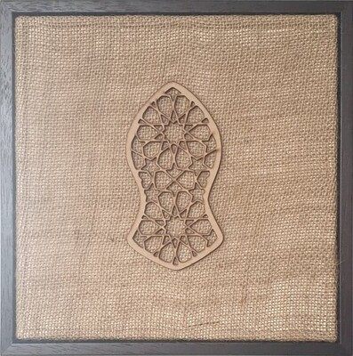 Blessed Sandal (Nalayan) Natural Jute Geometric Design Laser Cut in a Brown