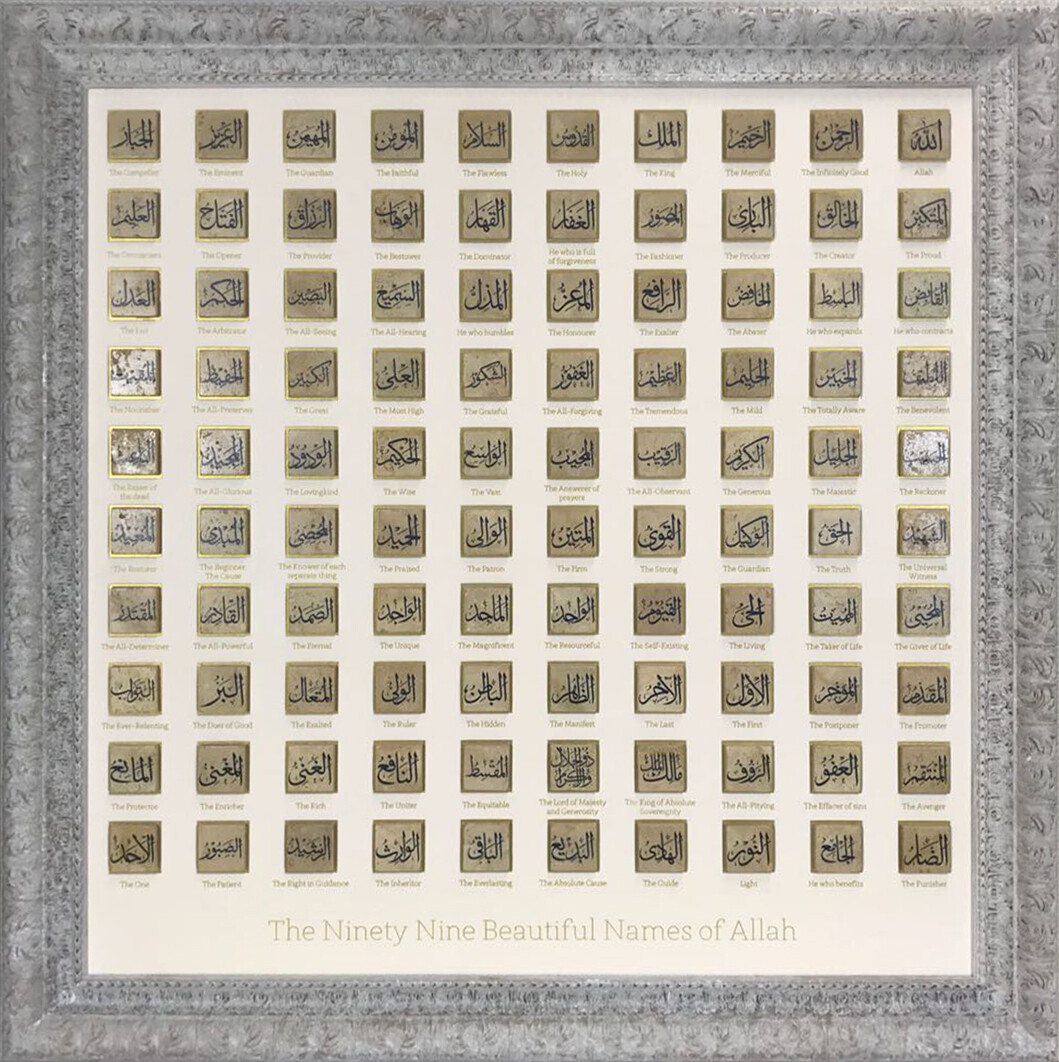 99 Names of Allah in Ex-Large Square Design in White Distressed Ornate Frame