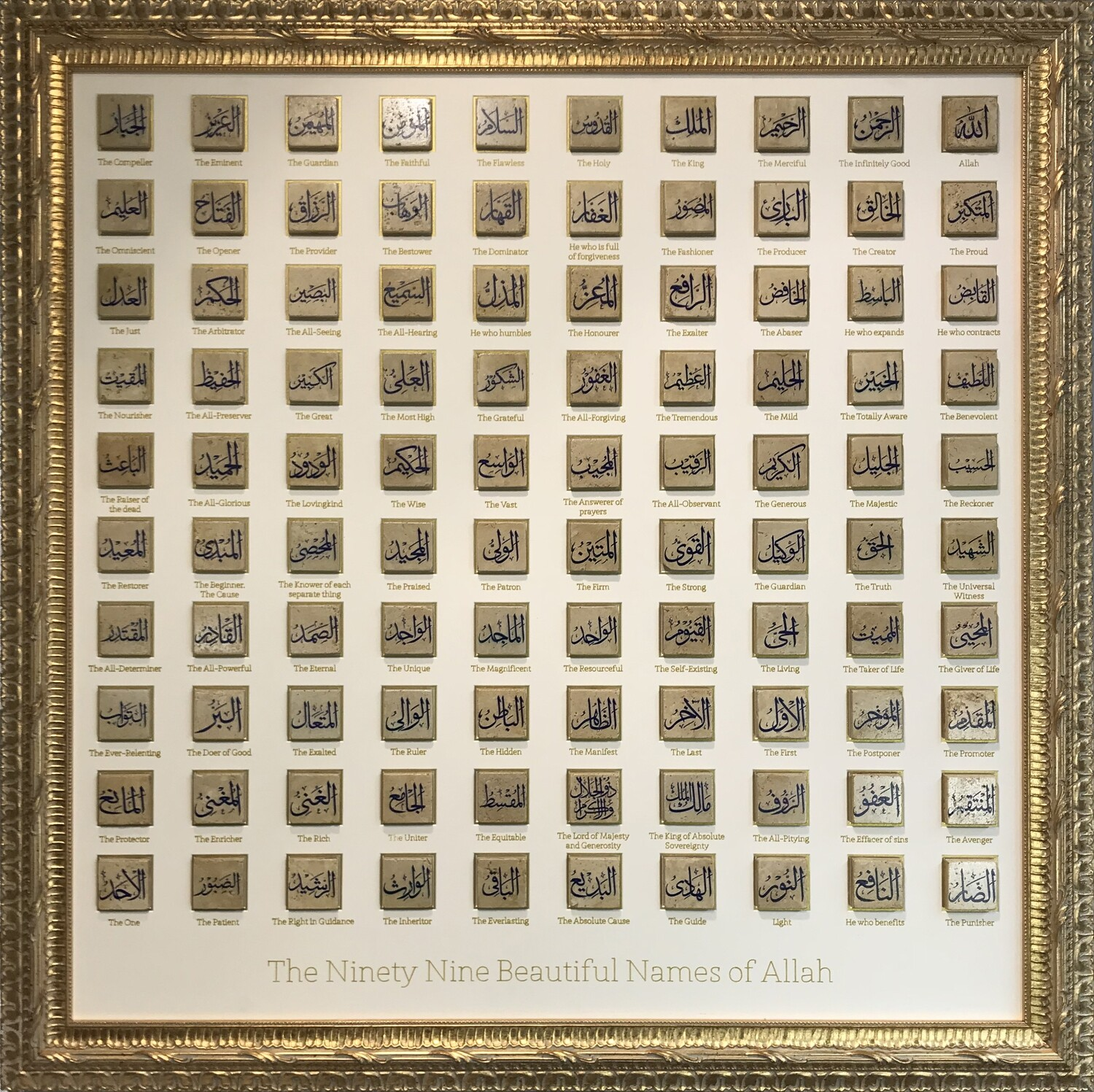 99 Names of Allah - Square Ex-Large Design in Gold Ornate Frame