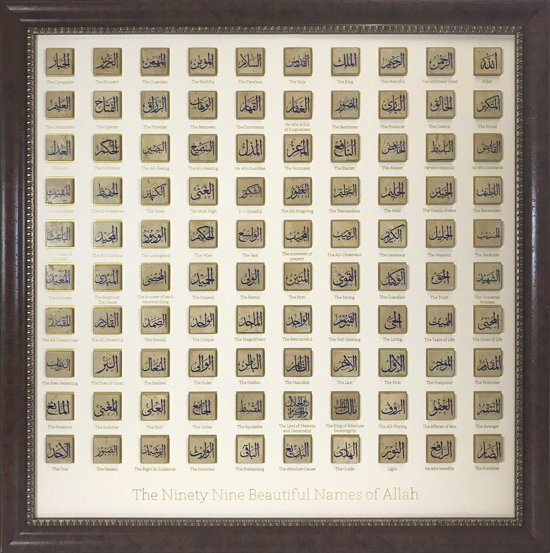99 Names of Allah in Ex-Large Square  Design in Brown Leather Veneer Frame