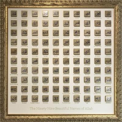 99 Names of Allah - Square Ex-Large Design in Gold Ornate Frame
