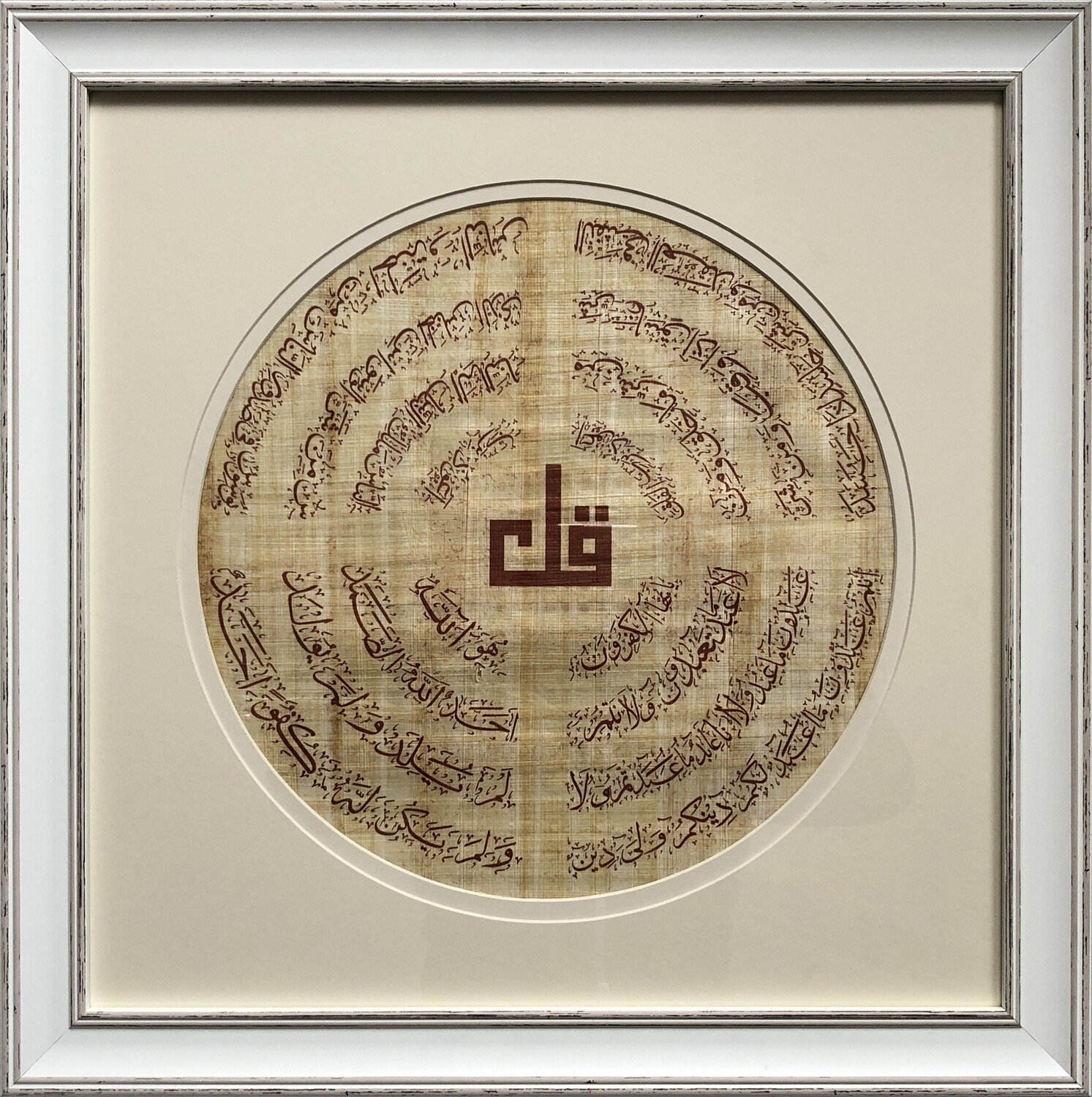 The Four Quls Circular on Papyrus Cream Distressed Frame