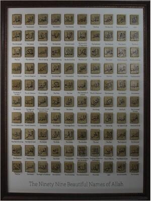 99 Names of Allah - Portrait Ex-Large Design in Brown Leather Veneer Frame