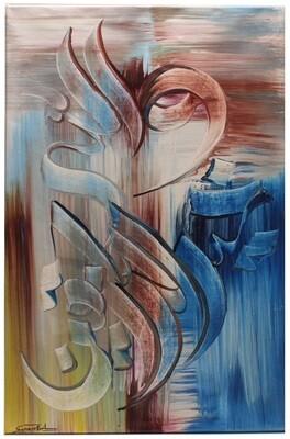 Surah Al-Jumu'ah Abstract Original Hand Painted Canvas