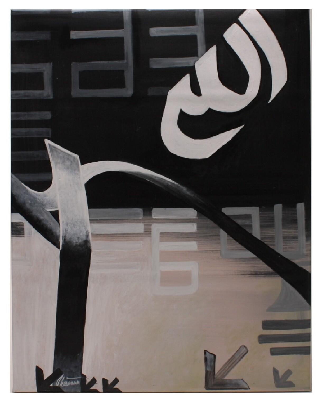 Allah - Modern Design Original Hand Painted Canvas