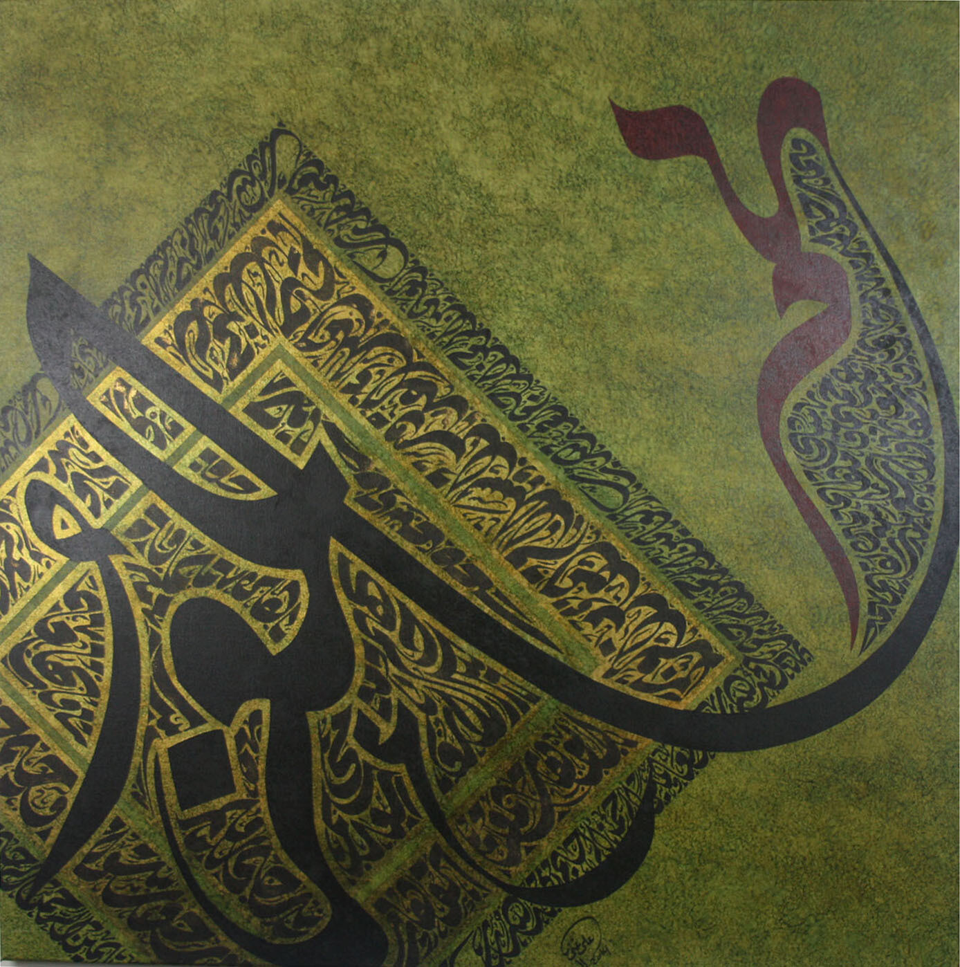 Al Muizz Gold Foiling Textured Art Original Hand Painted Canvas