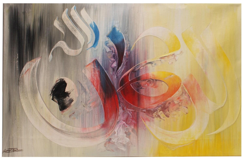 Ar Rahman Abstract Original Hand Painted Canvas