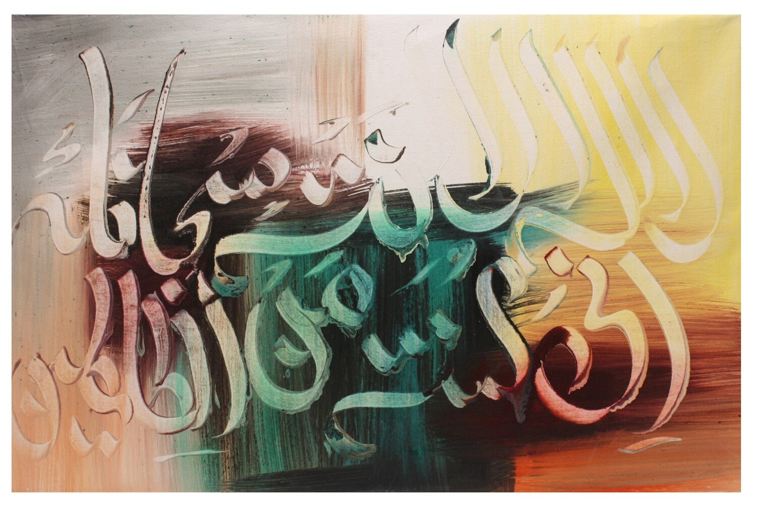 Ayat e Karima Abstract Original Hand Painted Canvas