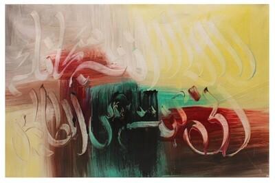 Ayat e Karima Abstract Original Hand Painted Canvas