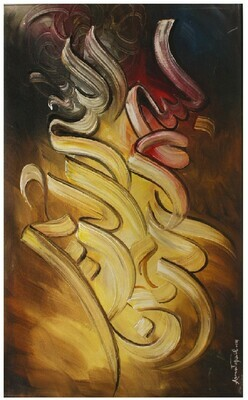 Bismillah Abstract Original Hand Painted Canvas