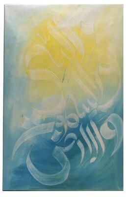Ayat un Noor - Verse of Light Original Hand Painted Canvas