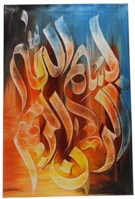 Bismillah Abstract Original Hand Painted Canvas