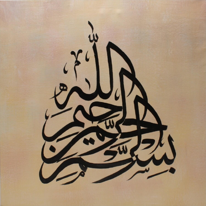 Bismillah Black Calligraphy Original Hand Painted Canvas