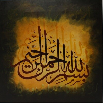 Bismillah Green & Yellow Calligraphy Original Hand Painted Canvas