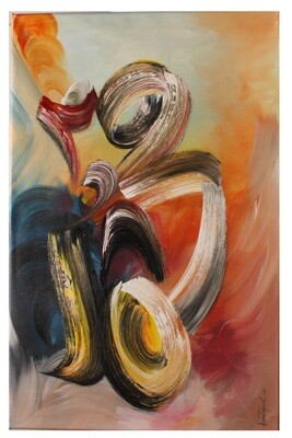 Mohammed - Abstract Design Original Hand Painted Canvas