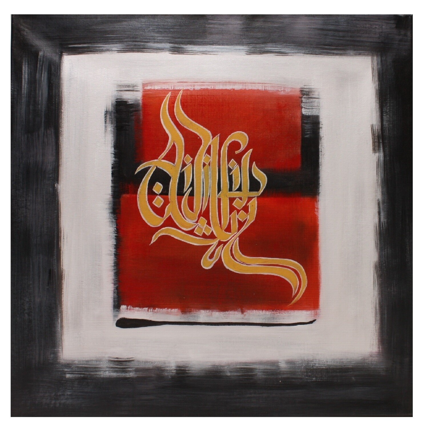 Red Square Arabic Calligraphy Original Hand Painted Canvas